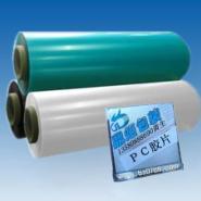 龙华PC薄膜胶片图片