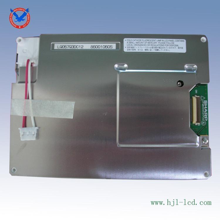 供应LQ057Q3DC12 夏普5.7寸液晶屏
