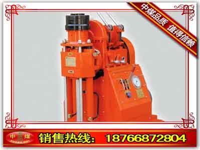 供应坑道钻机ZLJ-350型坑道钻机
