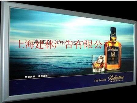 供应上海单面开启式灯箱大型材图片