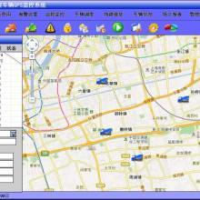 供应工程车辆GPS监控系统