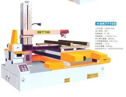 供应线切割机床耗材/线切割机床耗材价格/线切割机床耗材厂家售价