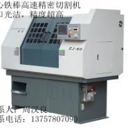 高质量实心钢材棒料切割机图片