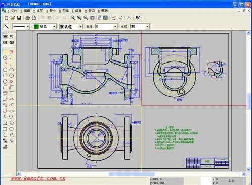 cad机械工程图模板