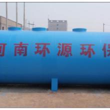 供应造纸污水处理设备 【乌鲁木齐】造纸污水处理设备【厂家直销】