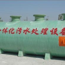 供应【造纸行业】小型污水一体化处理设备【微生物工艺】