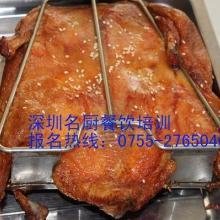 供应深圳碑酒巴烤鸭加盟图片