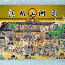 供应竹木工艺品彩印机