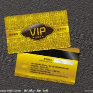昆山VIP卡印刷厂家电话图片