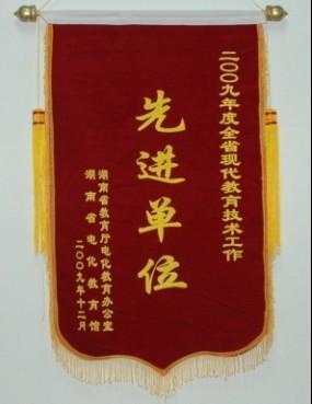 供应昆山锦旗