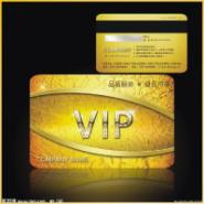 昆山VIP卡定做电话图片