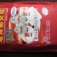 供应常熟灭火毯厂家,常熟灭火毯批发,常熟灭火毯零售,常熟灭火毯特价
