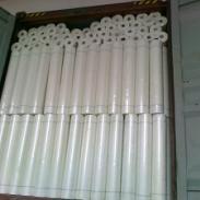 供应149标准国标网格布160g/m2