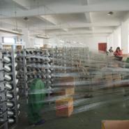 供应河南玻璃纤维网格布