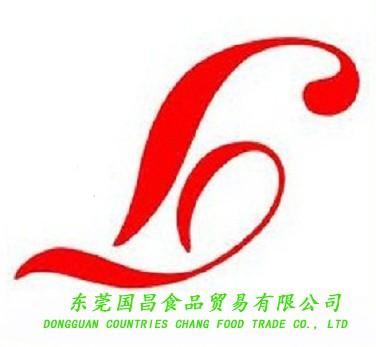 东莞国昌食品贸易有限公司