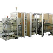 供应包装生产线/全自动包装生产线/安徽远鸿全自动包装生产线生产厂家