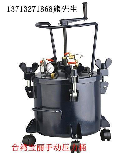 供应20公升压力桶手动搅拌压力桶气动涂料压力桶
