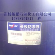供应长城(恒运)-35度长效防冻液