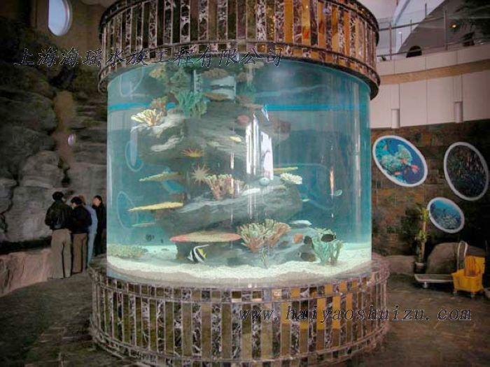 for Cylindrical fish tank