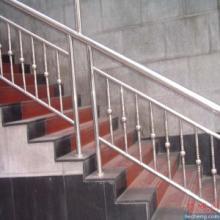 供应不锈钢扶手,不锈扶手,装修用扶手,楼梯用扶手批发