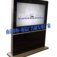 供应南京多恒65寸高清液晶网络广告机