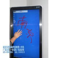 供应淮南广告机产品
