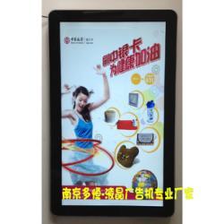 供應滁州不同尺寸廣告機