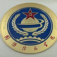 造币工艺铸造定制纪念币定做金银币图片