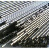 供应无锡生产40CrNiMoA钢管,无缝管,合金管