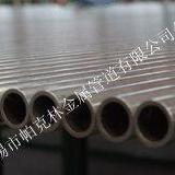 供应热销07CrCuALMoTi钢管,无缝钢管,无缝管