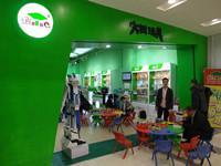 北京10万投资开店好项目图片