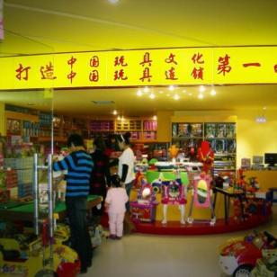 舟山儿童益智早教玩具连锁店加盟图片
