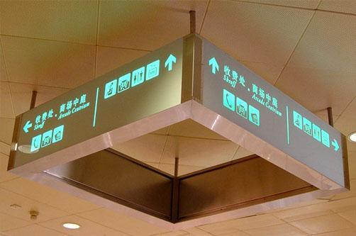 供应商场主体标识牌吊式分流导引牌落地单层索引牌