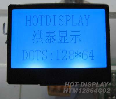 供应LCD显示屏