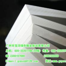 供应高密度18MMPVC结皮板PVC橱柜板厂家图片