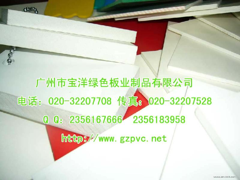 PVC结皮发泡板销售