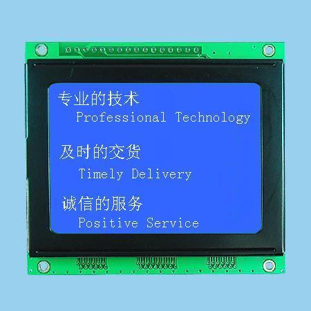 供应车用仪表LCD