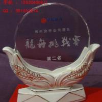 供应广州龙舟赛奖品定做龙舟赛奖牌