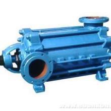 供应D型多级泵