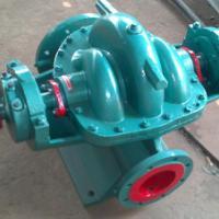 供应S型单级双吸中开离心泵循环泵
