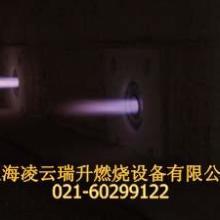 供应工业炉用燃烧机