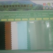供应布格纹TPU薄膜