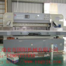 供应大型机械式切纸机1370单导轨切纸图片