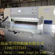数显切纸机1150型液压切纸机系列图片