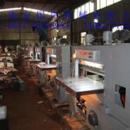 切纸机厂家程控切纸机1150数显图片