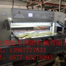 供应高速切纸机780电脑切纸机