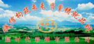 北京超时代彩钢彩板有限公司