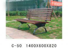 湖南公园椅图片