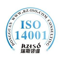 深圳ISO9001备案销售