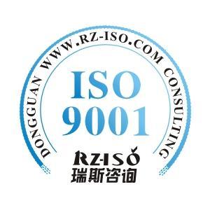 iso9001质量管理体系可以直销售